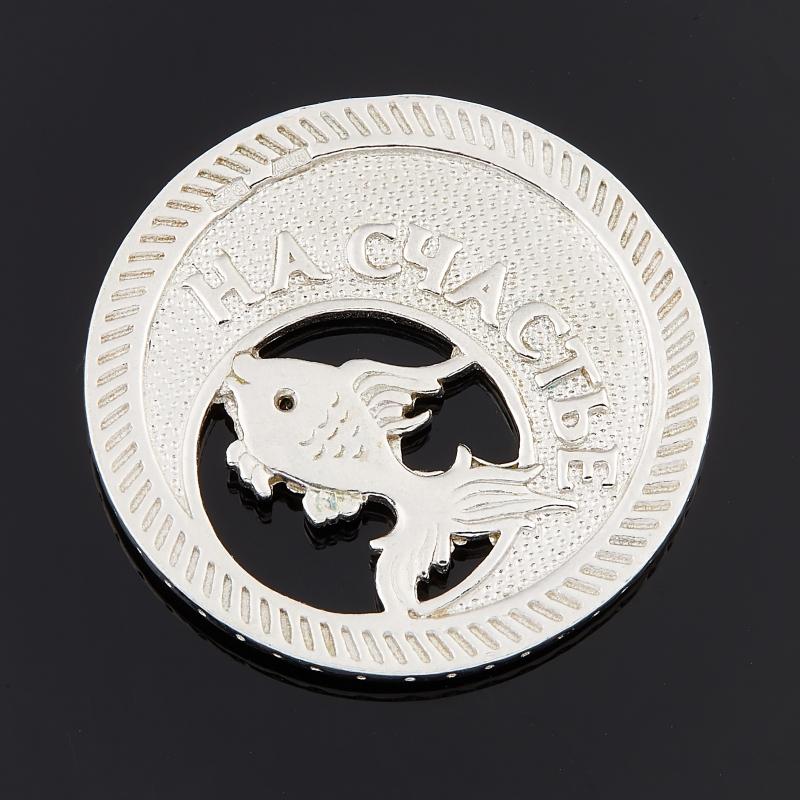 Денежный талисман сапфир Индия (серебро 925 пр. родир. бел.) (монета)