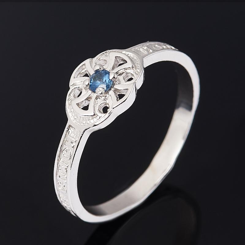Кольцо Спаси и сохрани сапфир (серебро 925 пр.) огранка размер 17 кольцо содалит серебро 925 пр регулируемый размер 17 5