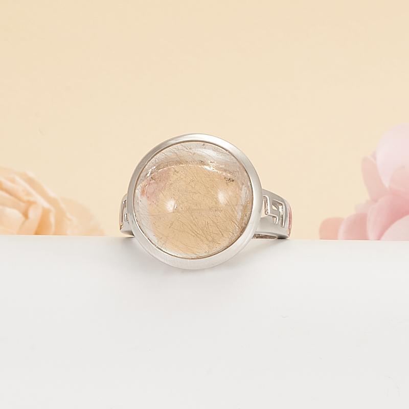 Кольцо рутиловый кварц  (серебро 925 пр.) размер 18,5 кольцо авантюрин зеленый серебро 925 пр размер 18