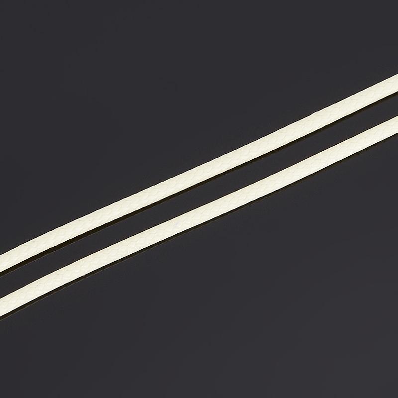 Шнурок (текстиль, биж. сплав) (бежевый) 45 см (+4 см)