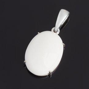 Кулон кахолонг Казахстан (серебро 925 пр. родир. бел.) овал
