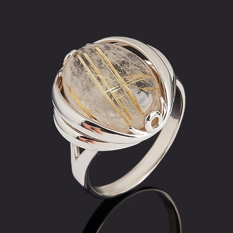 Кольцо рутиловый кварц (серебро 925 пр. родир. бел.) размер 18,5 стоимость