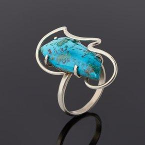 Кольцо хризоколла (дублет) Конго (нейзильбер) размер 18