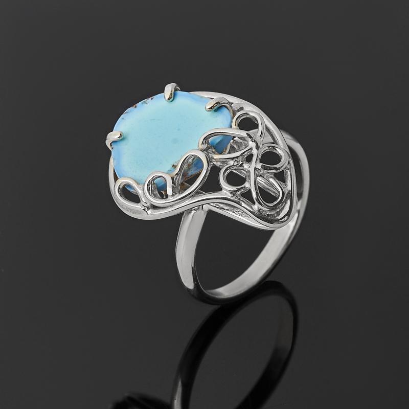 Кольцо бирюза Казахстан (нейзильбер) размер 17,5