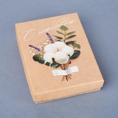Подарочная упаковка (картон) универсальная (коробка) (микс) 140х105х30 мм