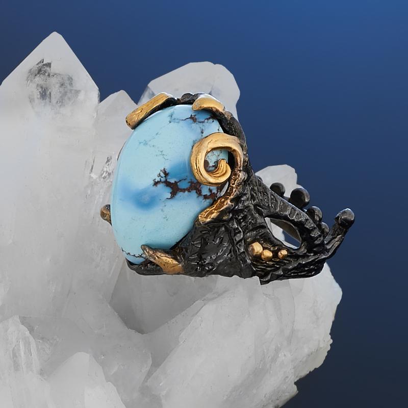 Кольцо бирюза Казахстан (серебро 925 пр. позолота, родир. черн.) размер 17,5