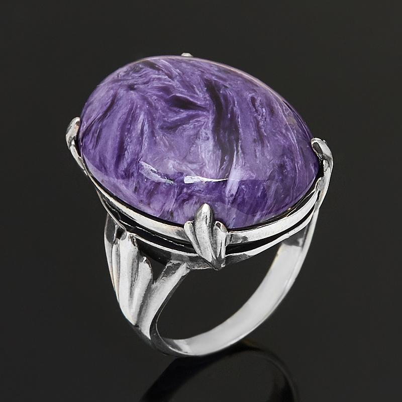 Кольцо чароит (серебро 925 пр. оксидир.) размер 17,5 кольцо чароит серебро 925 пр оксидир размер 18