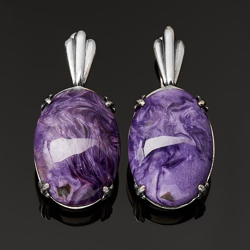 Серьги чароит (серебро 925 пр. оксидир.) кольцо чароит серебро 925 пр оксидир размер 18