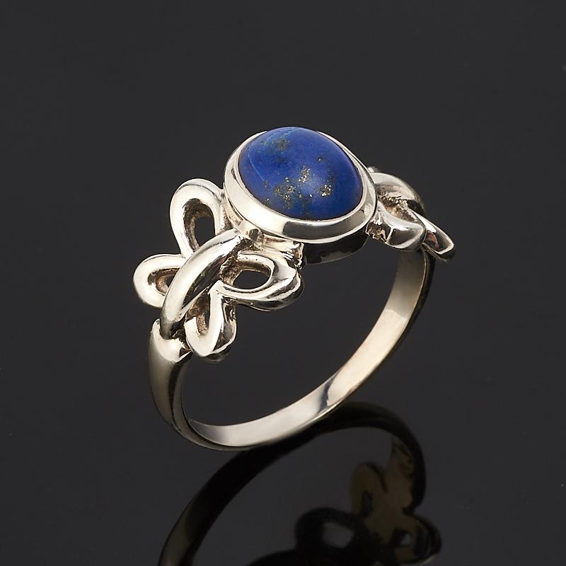 Кольцо лазурит (серебро 925 пр.) размер 16,5