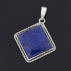 Кулон лазурит Афганистан (серебро 925 пр. оксидир.) ромб