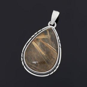 Кулон рутиловый кварц Бразилия (серебро 925 пр. оксидир.) капля