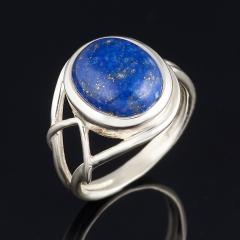 Кольцо лазурит Афганистан (серебро 925 пр. родир. бел.) размер 17