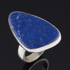 Кольцо лазурит Афганистан (серебро 925 пр.) размер 17,5 (регулируемый)