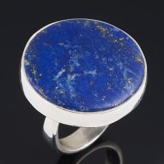 Кольцо лазурит Афганистан (серебро 925 пр.) (регулируемый) размер 17,5