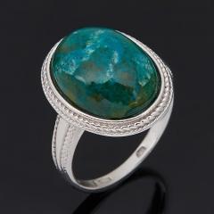 Кольцо хризоколла Конго (серебро 925 пр. родир. бел.) размер 17,5