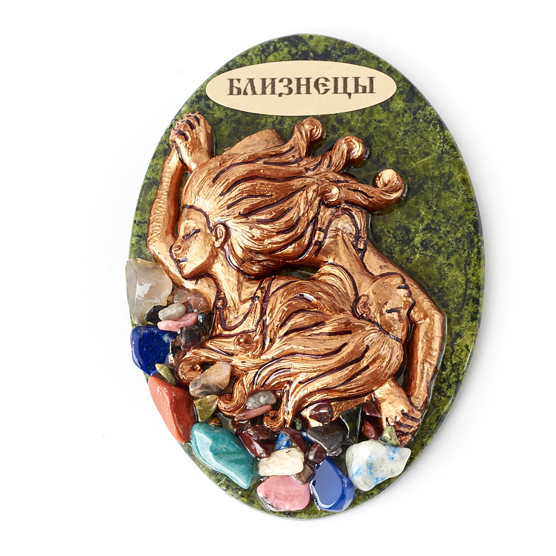 Магнит змеевик Близнецы 9-9,5 см магнит лошадь 6 9 см полирезин