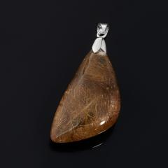 Кулон рутиловый кварц Бразилия (биж. сплав) треугольник 4,5 см