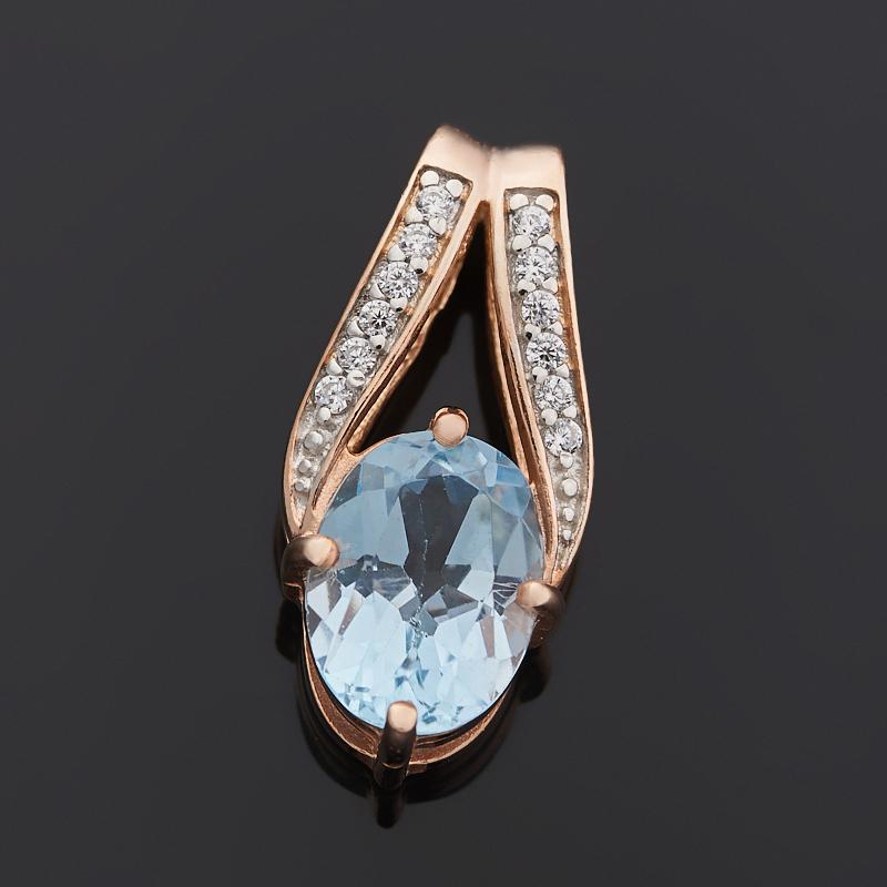 Кулон топаз голубой (серебро 925 пр. позолота) огранка