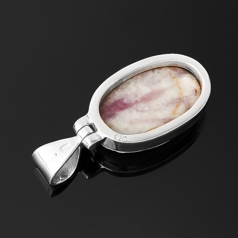 Кулон турмалин розовый (рубеллит) Бразилия (серебро 925 пр.) овал