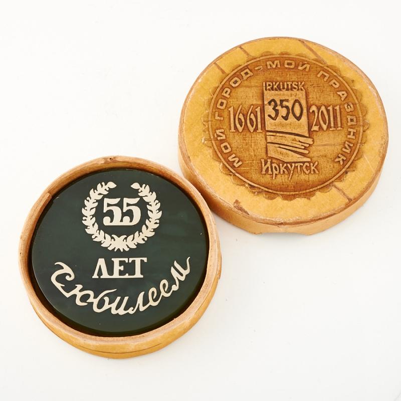 Медаль нефрит