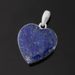 Кулон лазурит Афганистан (серебро 925 пр.) сердечко