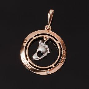 Кулон бриллиант Россия (серебро 925 пр. позолота, родир. бел.) огранка