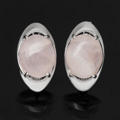 Серьги розовый кварц Бразилия (серебро 925 пр. родир. бел.)
