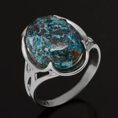 Кольцо хризоколла Конго (серебро 925 пр. родир. бел.) размер 17