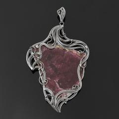 Кулон турмалин розовый (рубеллит) Россия (нейзильбер)