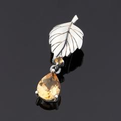 Кулон цитрин Бразилия (серебро 925 пр. оксидир.) огранка
