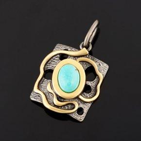 Кулон бирюза Тибет (серебро 925 пр. позолота, родир. черн.)