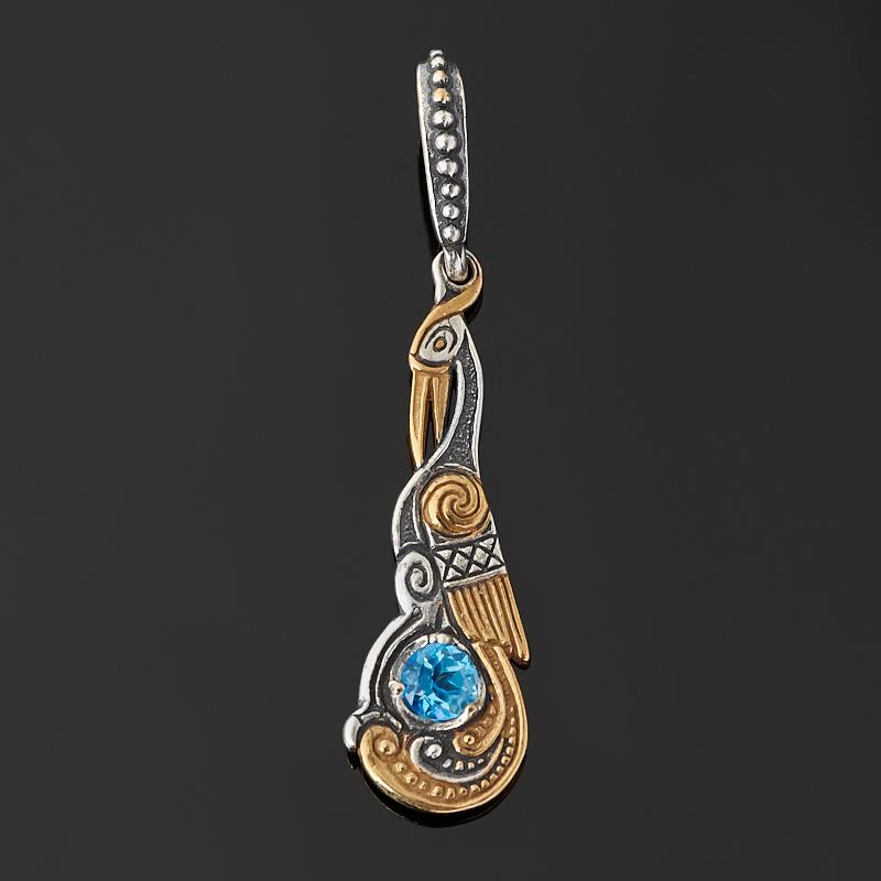 Кулон топаз голубой (серебро 925 пр. оксидир., позолота) огранка