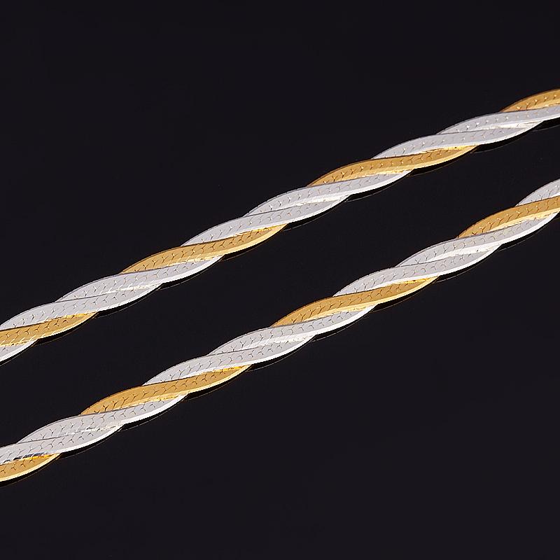 Цепь (серебро 925 пр. позолота) полновесная косы 50 см Россия