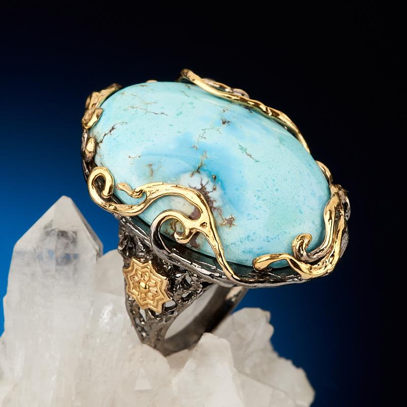 Кольцо бирюза Казахстан (серебро 925 пр. позолота, родир. черн.) размер 18,5