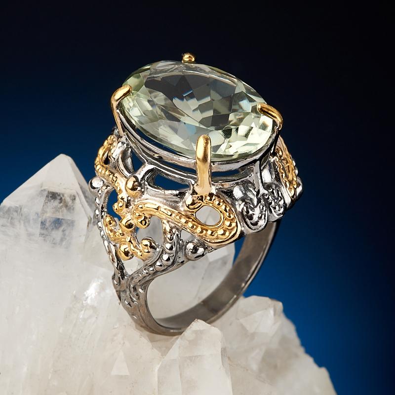 Кольцо празиолит  (серебро 925 пр. позолота,