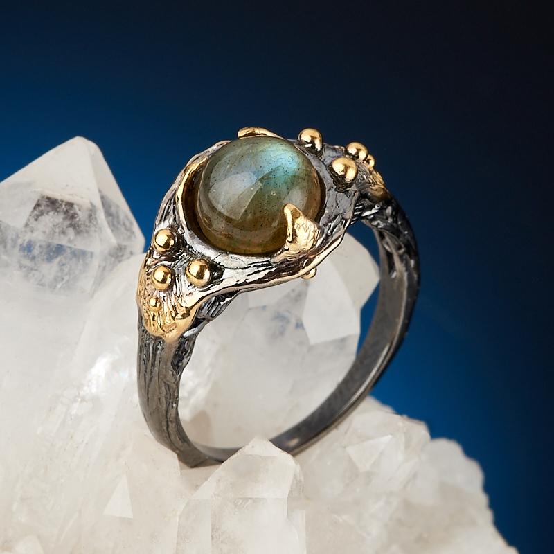 Кольцо лабрадор (серебро 925 пр. родир. черн. позолота) размер 18
