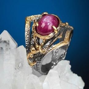 Кольцо звездчатый корунд рубиновый Нигерия (серебро 925 пр. позолота, родир. сер.) размер 17,5