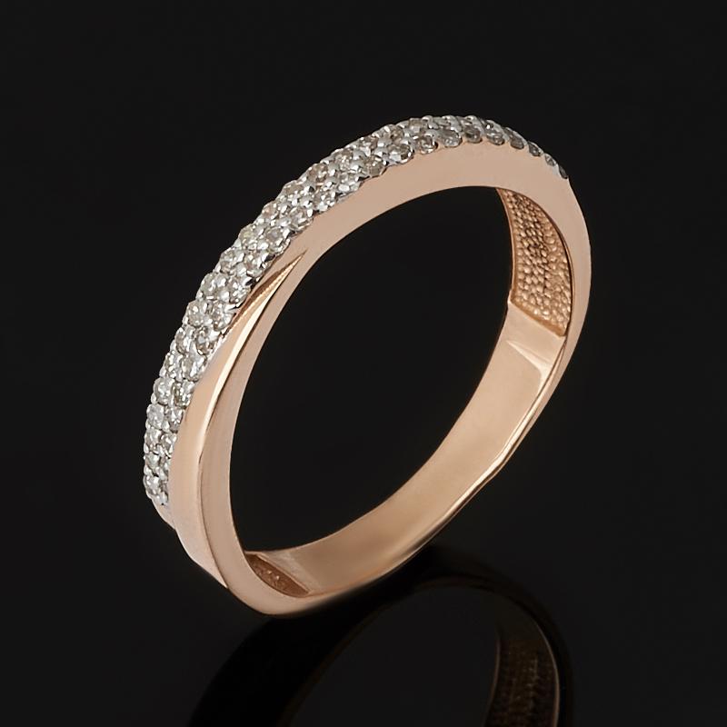 Кольцо бриллиант Россия (золото 585 пр. родир. бел.) огранка (обручальное) размер 16,5