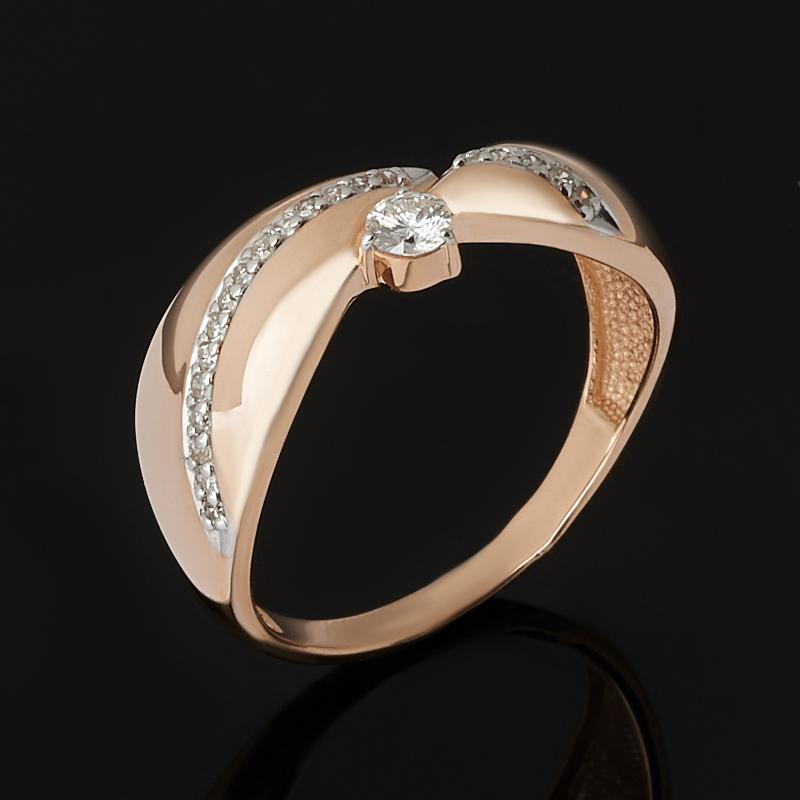 Кольцо бриллиант Россия (золото 585 пр. родир. бел.) огранка размер 16