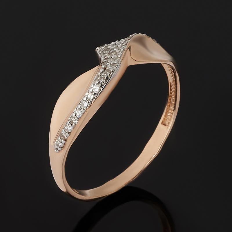 Кольцо бриллиант Россия (золото 585 пр. родир. бел.) огранка размер 17