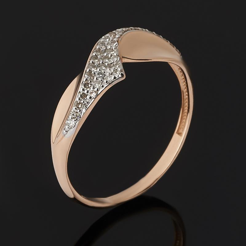 Кольцо бриллиант Россия (золото 585 пр. родир. бел.) огранка размер 18,5