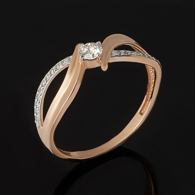 Кольцо бриллиант Россия (золото 585 пр. родир. бел.) огранка размер 20