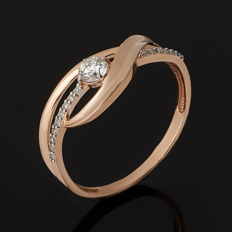 Кольцо бриллиант Россия (золото 585 пр. родир. бел.) огранка размер 16,5