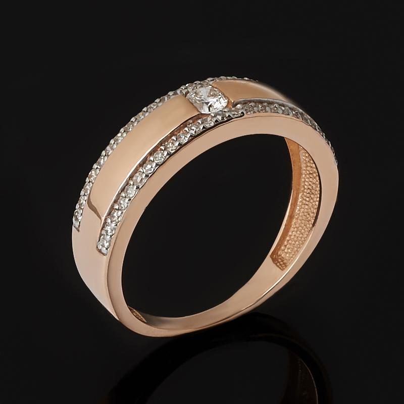 Кольцо бриллиант Россия (золото 585 пр. родир. бел.) огранка (обручальное) размер 17