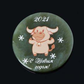 Магнит бык нефрит зеленый Россия 5-5,5 см