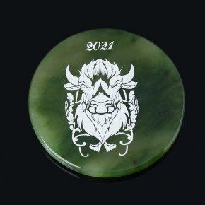 Магнит бык нефрит зеленый Россия 5,5 см