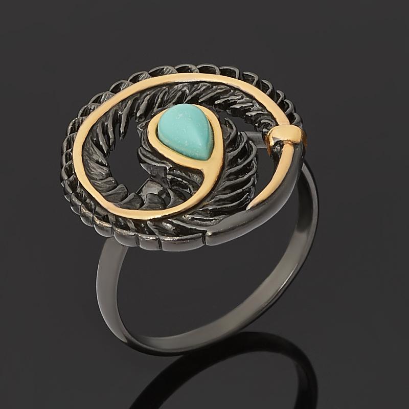 Кольцо бирюза (серебро 925 пр. позолота, родир. черн.) размер 18