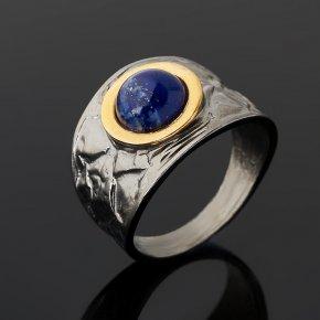 Кольцо лазурит Афганистан (серебро 925 пр. позолота, родир. черн.) размер 17,5