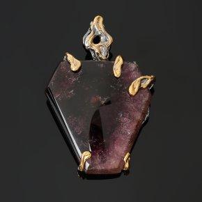 Кулон турмалин розовый (рубеллит) Россия (серебро 925 пр. позолота, родир. черн.)