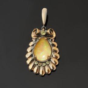 Кулон опал благородный желтый Эфиопия (серебро 925 пр. позолота, родир. черн.)
